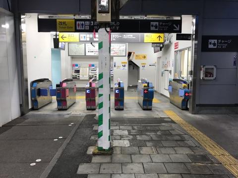 池上駅改札(1カ所のみ・平成30年10月現在)
