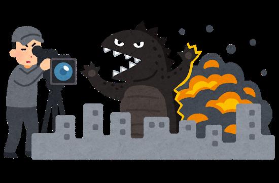 爆発シーン