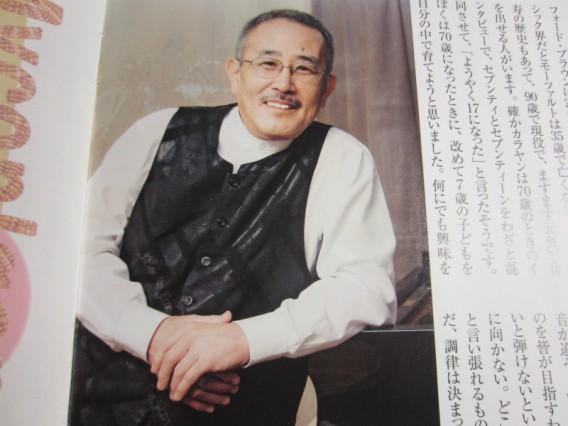 ジャズピアニスト・山下洋輔氏