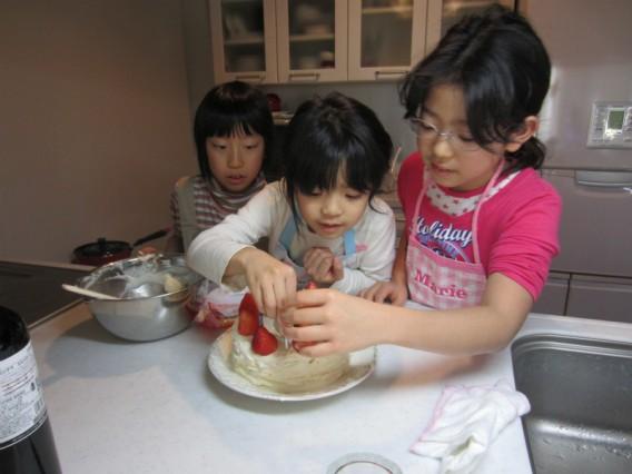 手作りクリスマスケーキ 作る編②