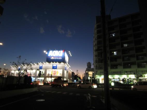 AOKI 大田千鳥総本店さん