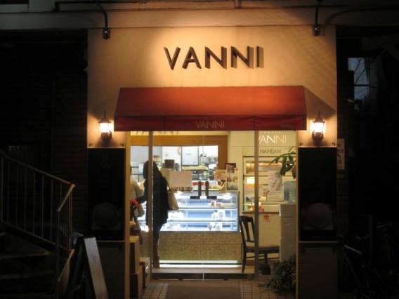 池上の洋菓子店 ヴァンニ さん