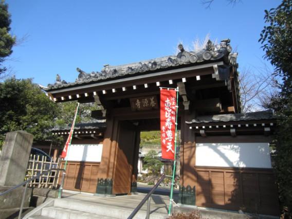 恵比寿様(養源寺)