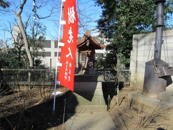 照栄院妙見堂 (寿老人)