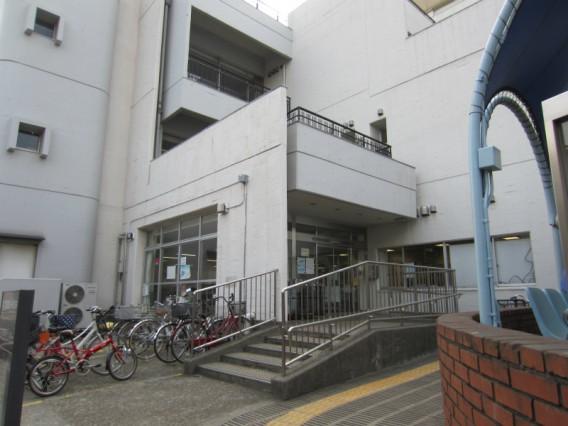 矢口区民センター