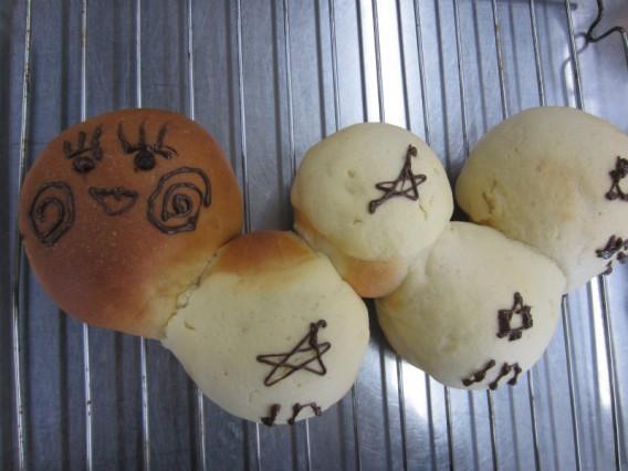大田文化の森でパン作り教室