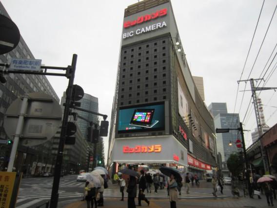 ビックカメラ有楽町店