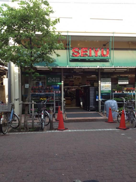 西友・矢口の渡店