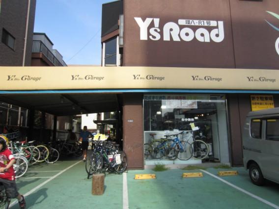 多摩川・環八の自転車・ワイズロード環八R1店