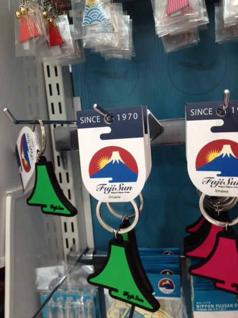 お土産は「富士山」