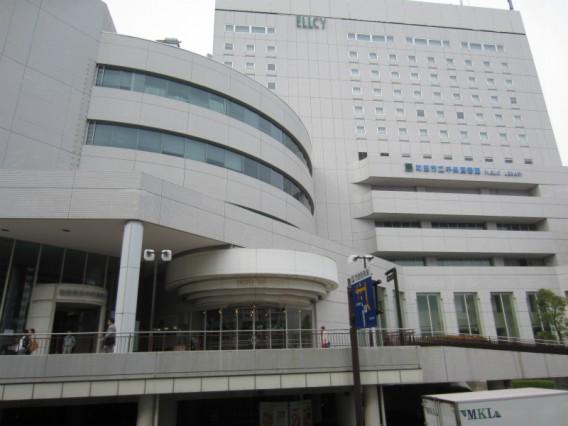 町田の貸会議室、ホテル ザ・エルシィ町田