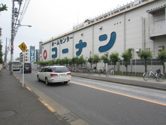 萩中のホームセンター・コーナン