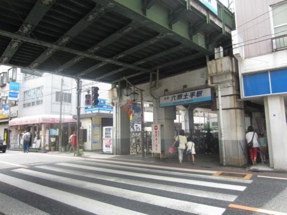 23区で最南端、京浜急行・六郷土手駅