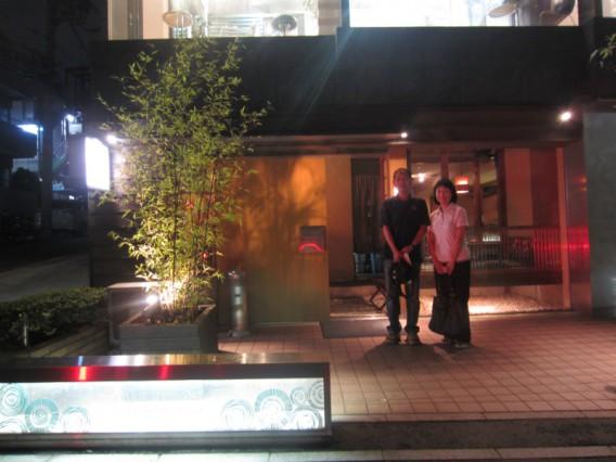 恵比寿でお豆腐料理・空野