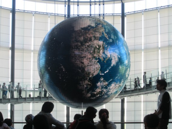 科学・地球・未来について、日本科学未来館