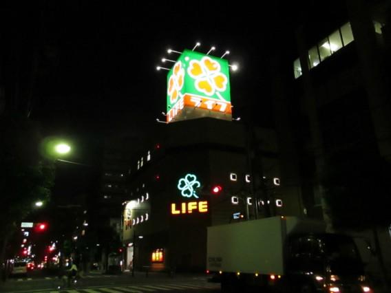 西蒲田の大型スーパー・ライフ西蒲田店