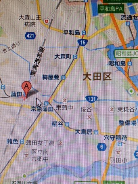 大田区にもいた・ゆるキャラ