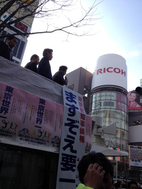 都知事選演説に安倍晋三首相・有楽町4丁目交差点・2月2日