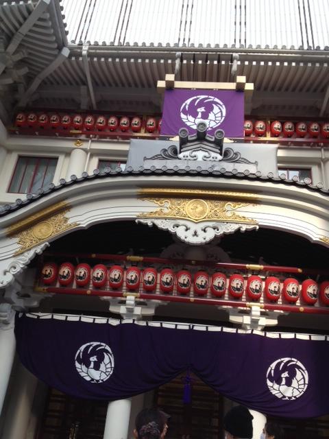 新しくなった歌舞伎座