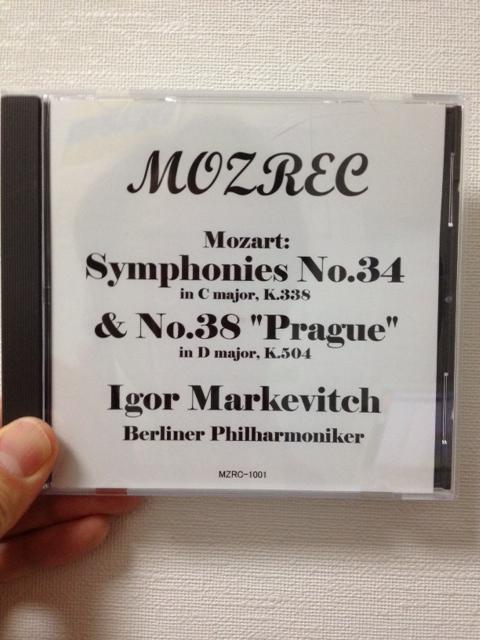 珍しいモーツァルトの曲・イーゴリ・マルケヴィチ指揮・ベルリン・フィル