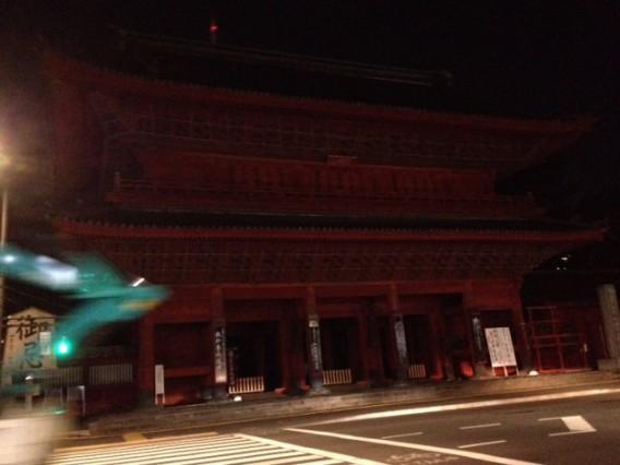 浄土宗大本山増上寺・光摂殿(こうしょうでん)