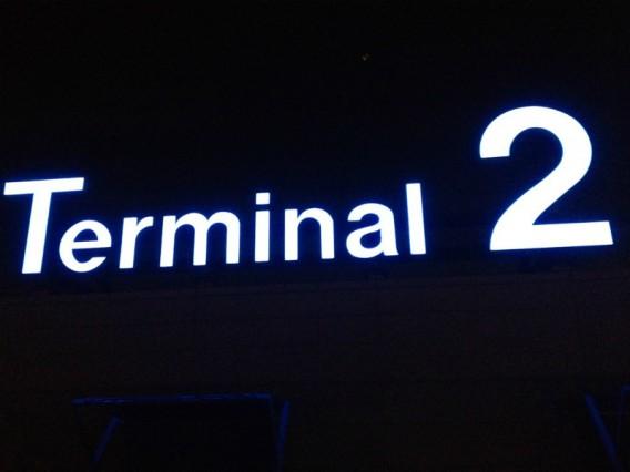 羽田空港へJR線が繋がるかも