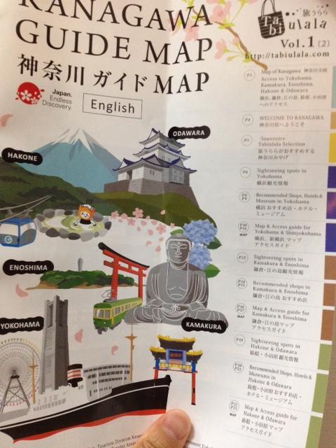 外国人向けガイドマップが楽しい・神奈川ガイドMAP