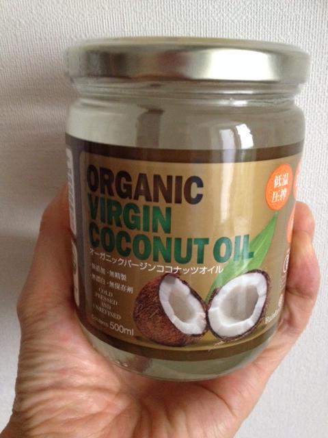 ココナッツオイル・良質な脂質・使ってみた