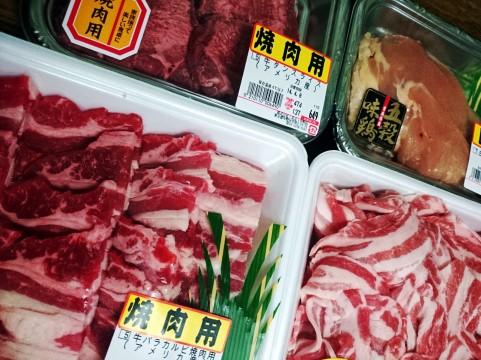 肉なら何でも食べて良いの?・グルテンフリー
