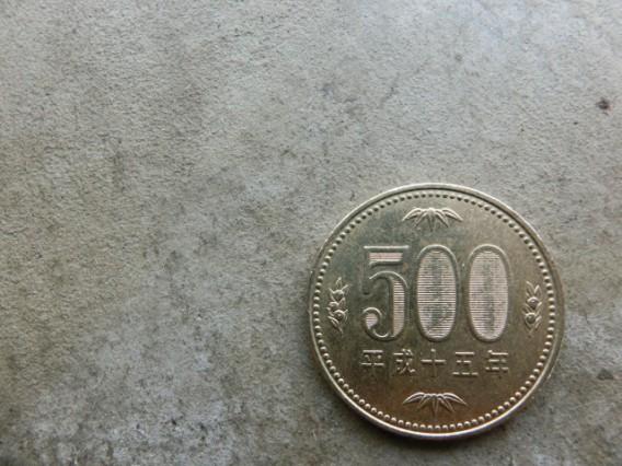 一枚のコインが世界を分ける
