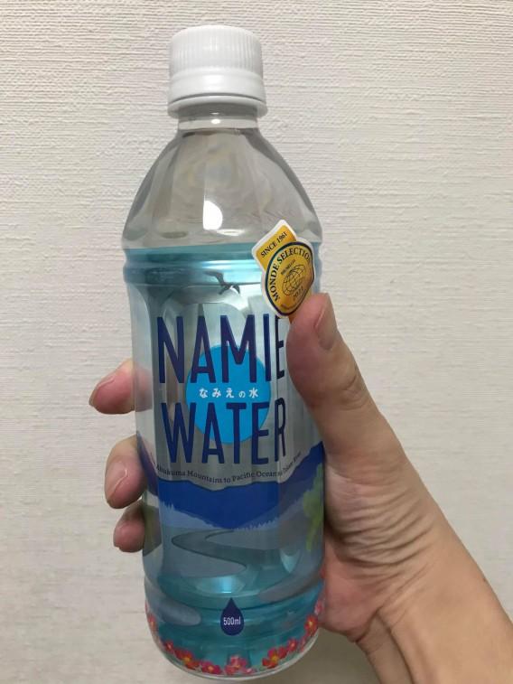 浪江の水・NAMIE WATER~大田区池上の整体・治療院トゥルーヴォイスミー~